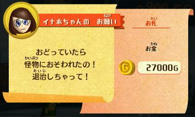 f:id:andomasakazu413:20190408045342j:plain