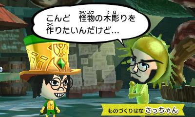 f:id:andomasakazu413:20190408050047j:plain