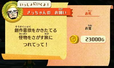 f:id:andomasakazu413:20190408050049j:plain