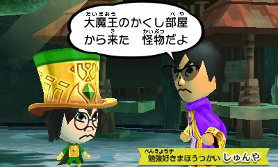 f:id:andomasakazu413:20190408050537j:plain