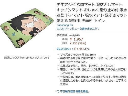 f:id:andomasakazu413:20190508205023j:plain