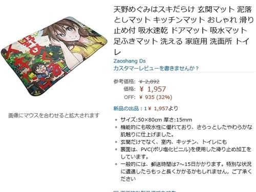f:id:andomasakazu413:20190508205027j:plain