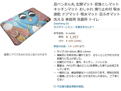 f:id:andomasakazu413:20190508205215j:plain