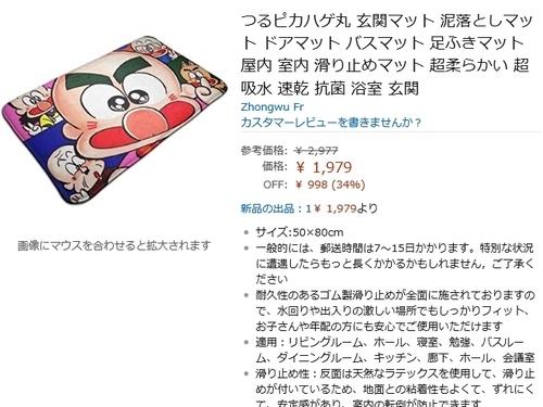 f:id:andomasakazu413:20190508205346j:plain