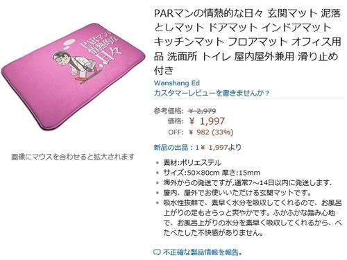 f:id:andomasakazu413:20190508205546j:plain