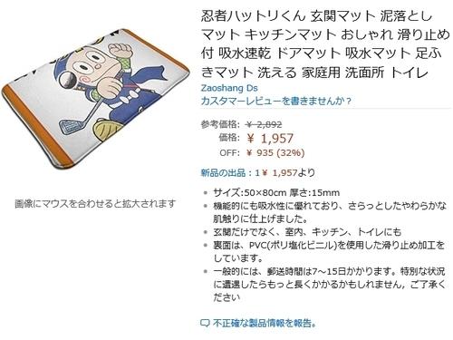 f:id:andomasakazu413:20190508205550j:plain
