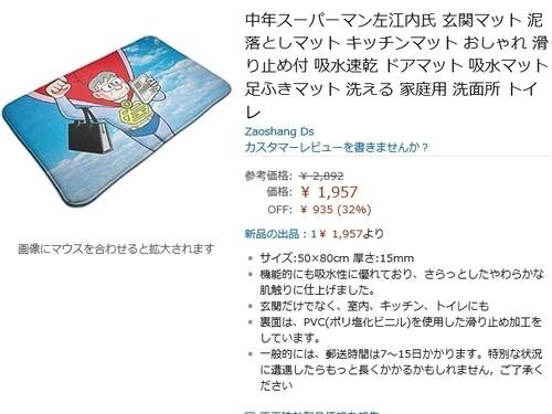 f:id:andomasakazu413:20190508205553j:plain