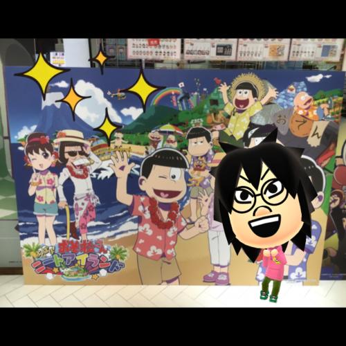 f:id:andomasakazu413:20190510051342p:plain