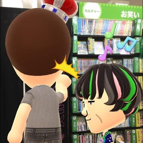 f:id:andomasakazu413:20190510051352j:plain