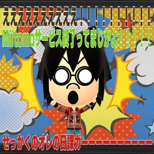 f:id:andomasakazu413:20190510051552j:plain