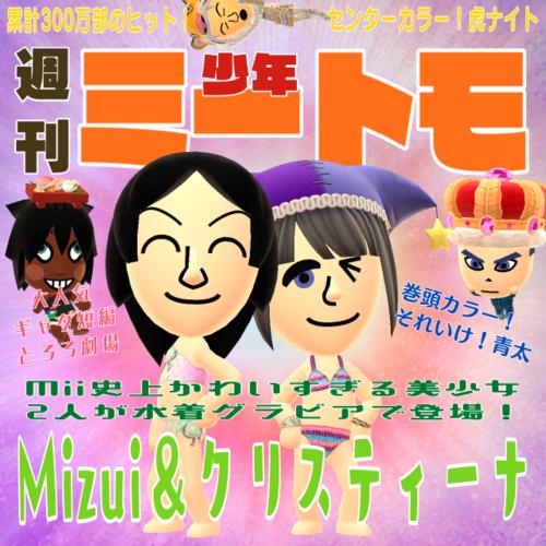 f:id:andomasakazu413:20190510053236p:plain