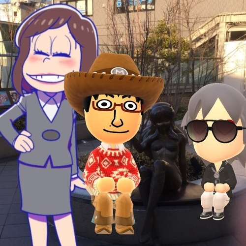 f:id:andomasakazu413:20190510053239j:plain