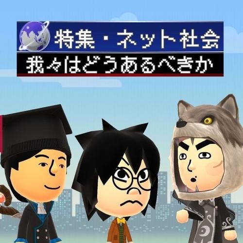 f:id:andomasakazu413:20190510054745j:plain