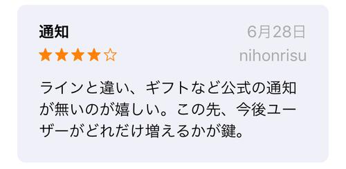 f:id:andomasakazu413:20190704043930p:plain