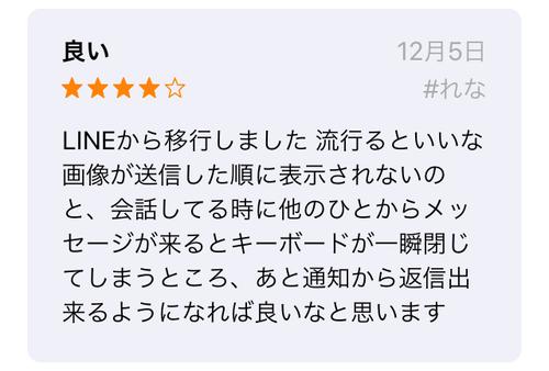 f:id:andomasakazu413:20190704043946p:plain