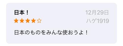 f:id:andomasakazu413:20190704044021p:plain