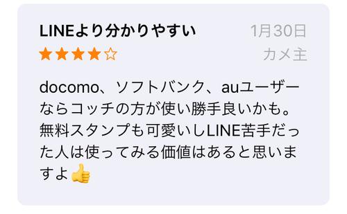 f:id:andomasakazu413:20190704044025p:plain