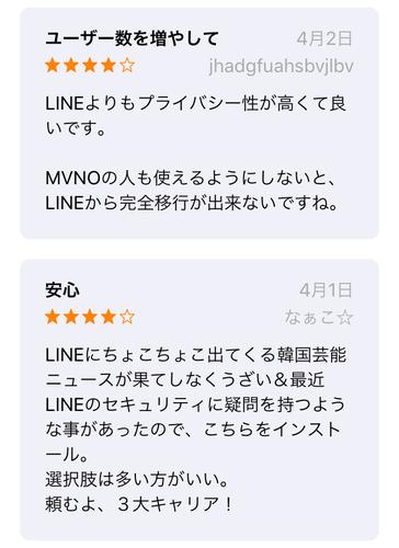 f:id:andomasakazu413:20190704044029p:plain