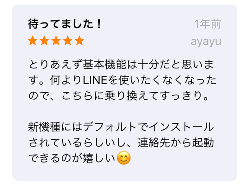 f:id:andomasakazu413:20190704044102p:plain
