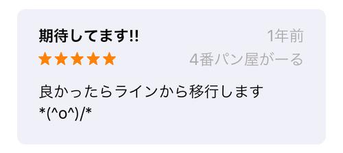 f:id:andomasakazu413:20190704044105p:plain