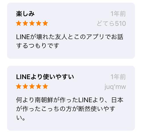 f:id:andomasakazu413:20190704044109p:plain