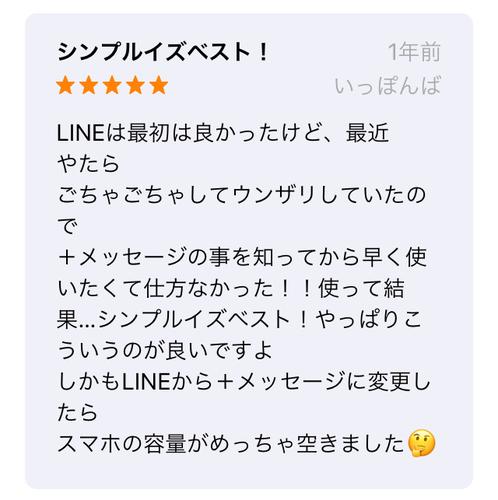 f:id:andomasakazu413:20190704044113p:plain