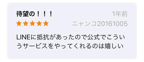 f:id:andomasakazu413:20190704044116p:plain