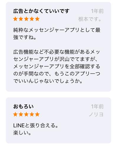 f:id:andomasakazu413:20190704044120p:plain