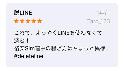 f:id:andomasakazu413:20190704044128p:plain
