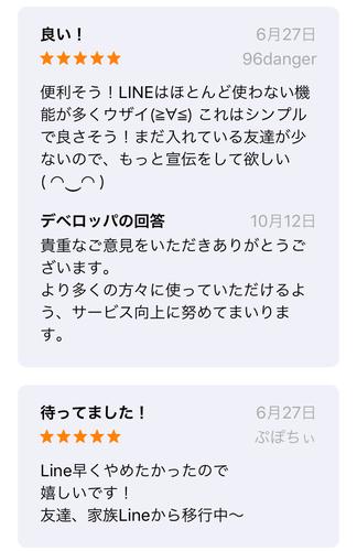 f:id:andomasakazu413:20190704044132p:plain