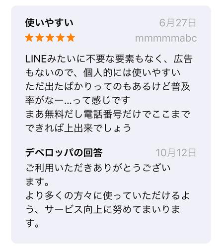 f:id:andomasakazu413:20190704044137p:plain