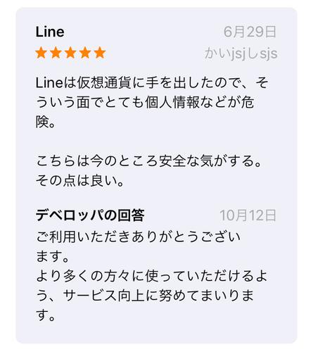 f:id:andomasakazu413:20190704044141p:plain