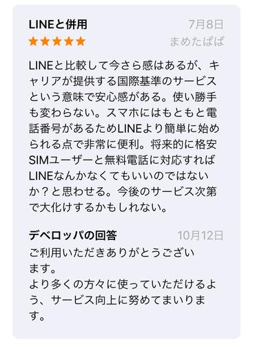 f:id:andomasakazu413:20190704044145p:plain