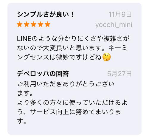 f:id:andomasakazu413:20190704044149p:plain