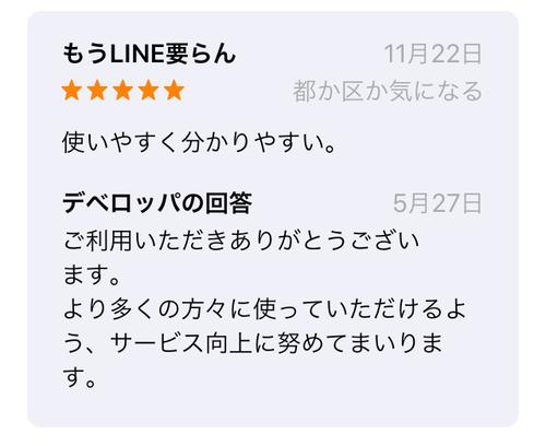 f:id:andomasakazu413:20190704044156p:plain