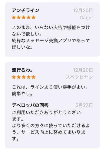 f:id:andomasakazu413:20190704044201p:plain