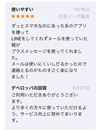 f:id:andomasakazu413:20190704044205p:plain