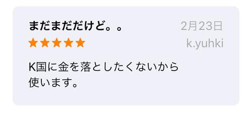 f:id:andomasakazu413:20190704044212p:plain