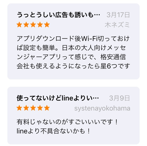 f:id:andomasakazu413:20190704044215p:plain