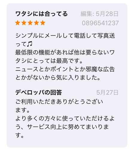 f:id:andomasakazu413:20190704044227p:plain