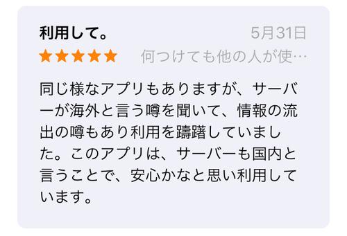 f:id:andomasakazu413:20190704044231p:plain