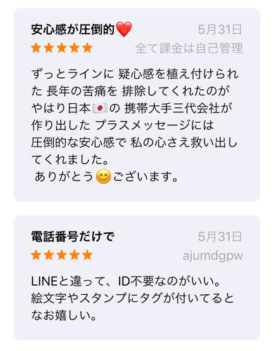 f:id:andomasakazu413:20190704044235p:plain