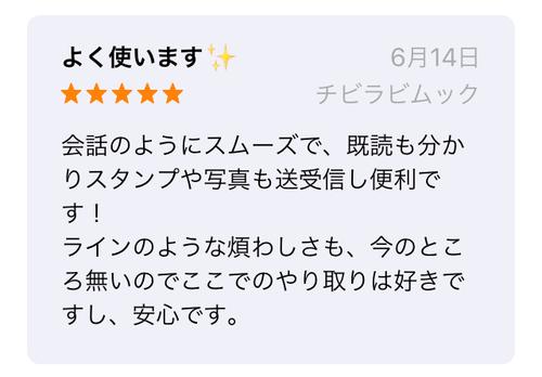 f:id:andomasakazu413:20190704044239p:plain