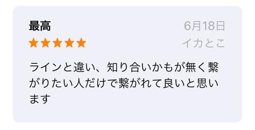 f:id:andomasakazu413:20190704044244p:plain