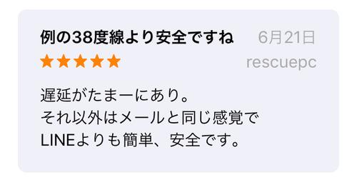 f:id:andomasakazu413:20190704044247p:plain
