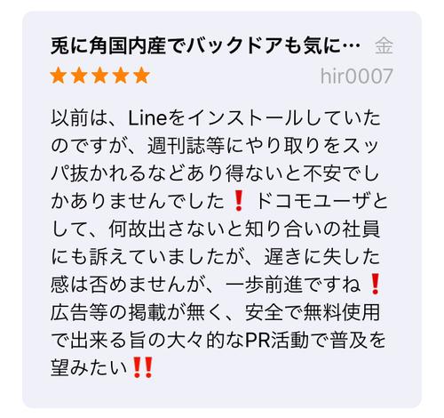 f:id:andomasakazu413:20190704044251p:plain