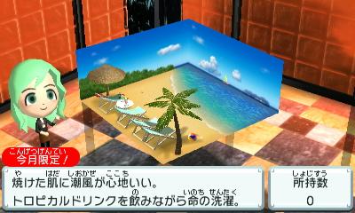 f:id:andomasakazu413:20190812045153j:plain