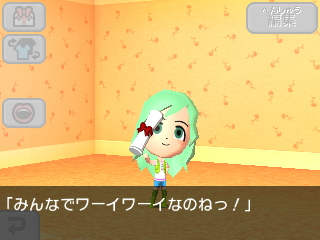 f:id:andomasakazu413:20190819051913j:plain