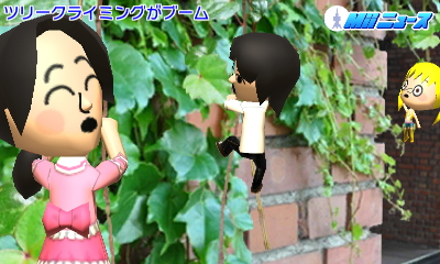 f:id:andomasakazu413:20190819052230j:plain