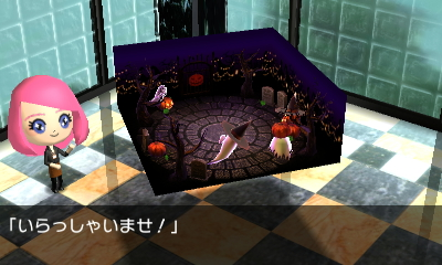 f:id:andomasakazu413:20190819052251j:plain